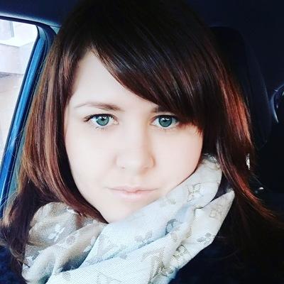 Александра Рыбасова