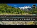 V Quran Mansour As Salimi Прекрасное чтение Корана Мансур Ас Салими