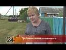 Татарстан-24. НОВОСТИ Республики Татарстан