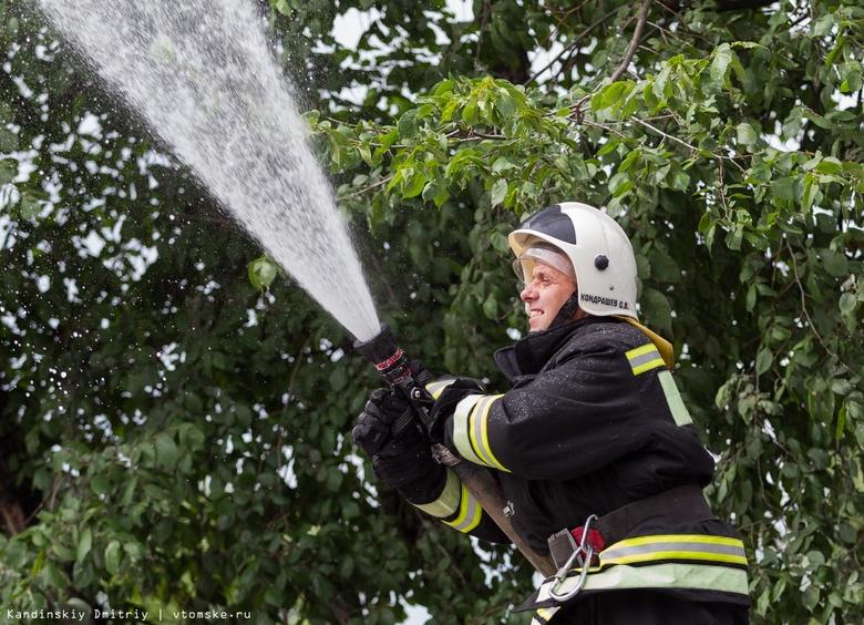 Пожарные 7 июля обольют водой томичей