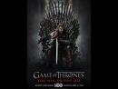 Игра престолов Game of Thrones - 1 сезон