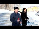 День вывода советских войск из Афганистана отметили в Волжске (Марий Эл)