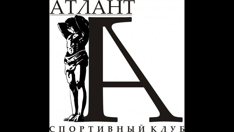 Атлант-Калининец