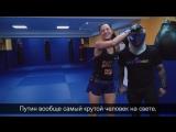Олимпийская чемпионка по фехтованию Яна Егорян