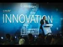 Международная конференция Zepter Innovation 2017