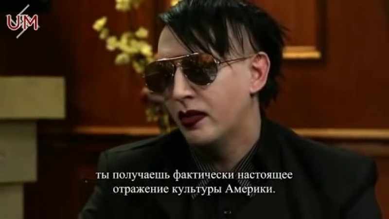 Marilyn Manson – The Larry King Show Interview (rus subs)