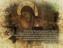 Поучение в Прощённое воскресенье архимандрита Иоанна