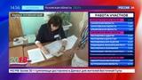 Новости на Россия 24 В Барнауле моржи пришли на выборы прямо из проруби