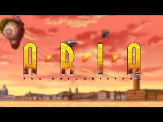 Aria The Arietta op