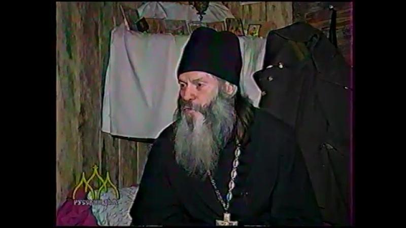 Русский дом Московия г Москва 14 01 1999