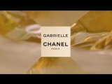 THE FRAGRANCE GABRIELLE CHANEL – THE HARVEST