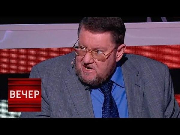 Сатановский: США правят клинические ИДИОТЫ! Вечер с Владимиром Соловьевым от 21.05.18