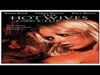 Francis Locke-The Hot Wives Club 2005  Tracy Brown, Allysin Chaynes, Jana Cova