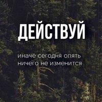 Дмитрий Букин