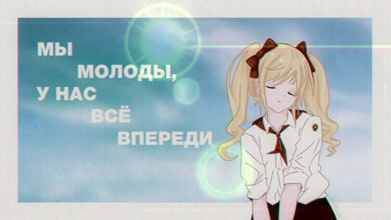 Электроника 302 - Незаменимых нет (Минусовка).mp4