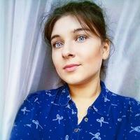 Шарлотта Шашкова