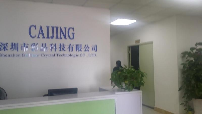 Shenzhen Brilliant Crystal Technologic Co.,ltd produce tft lcd mdoule