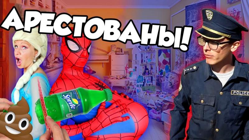 [iDubbbz Russian TV] Контент Коп - ДЕТСКИЕ КАНАЛЫ 2 (ГИГАНТСКАЯ ЖЕЛЕЙНАЯ БУТЫЛКА)