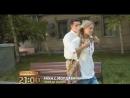 Анка с Молдаванки трейлер 4