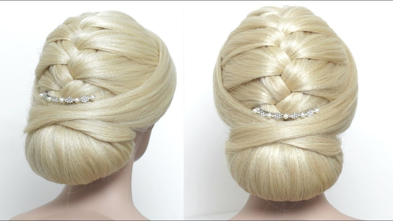 Hairstyle For Long Hair. French Braid And Low Bun. Wedding Prom Updos.
