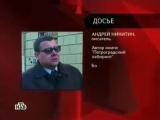 СЛЕДСТВИЕ ВЕЛИ... с Леонидом Каневским. Выпуск-2.