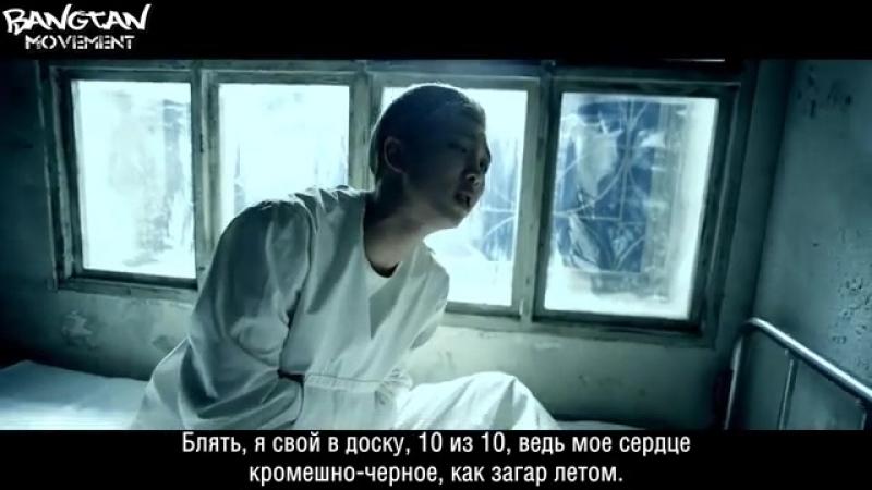 [RUS SUB] Rap Monster - 농담 (Joke).360