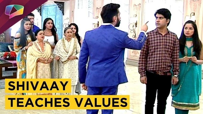 Ishqbaaz- шивай учит важности ценностей