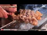 Wednesday Food Talk 180705 Episode 177
