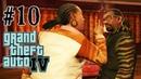 СНЕЖНЫЙ ШТОРМ ► Grand Theft Auto IV 10