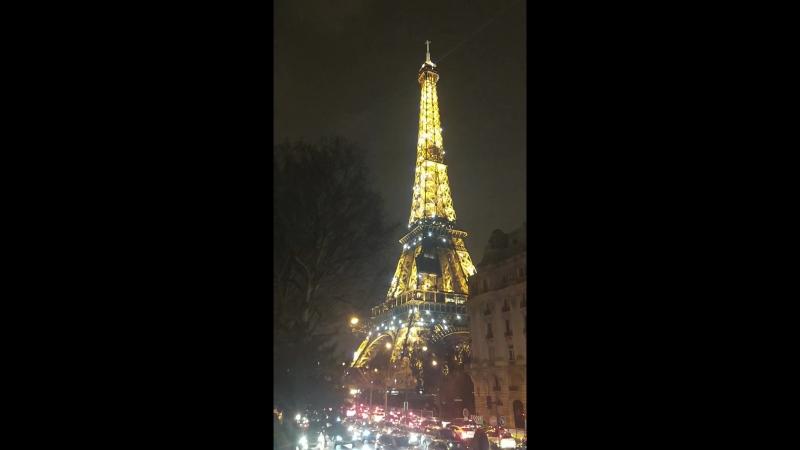 Париж Париж Ах Париж