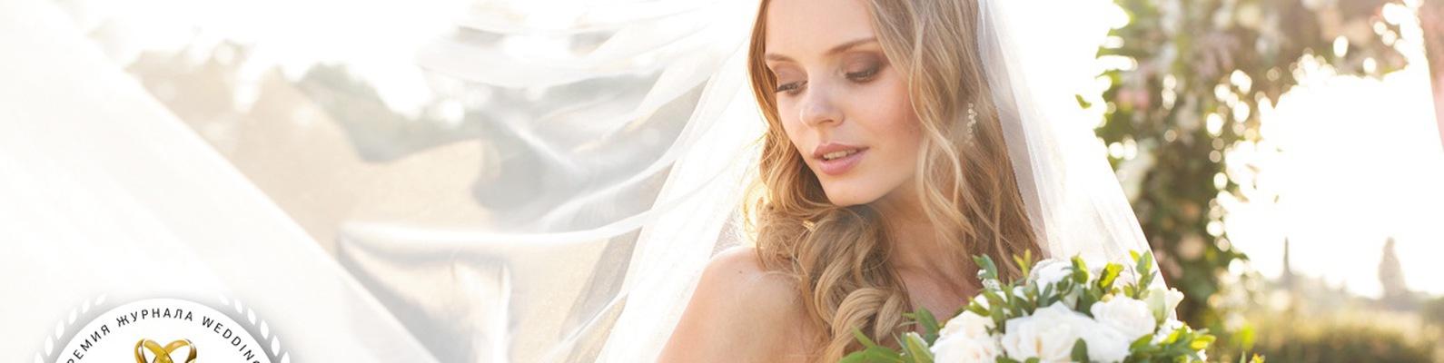 Журнал ваша свадьба омск подать объявление дать объявление об услугах бесплатно санкт петербург