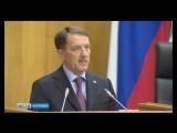 Экс-глава региона попрощался с Воронежем.