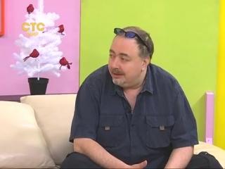 Поцелуй - ловушка! / Интервью с режиссёром Юрием Урновым