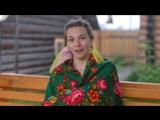 Троян И Славянская Певица Млада - Речка