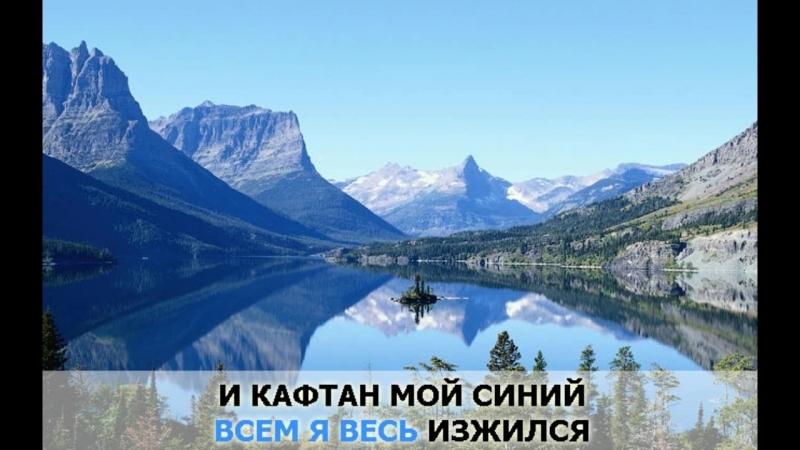 «Соловьем залетным (Горькая доля)», Лемешев Сергей_ караоке и текст песни.mp4