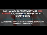 GLOBUS INTERCOM Краткий обзор для новичков