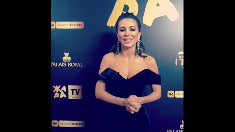 Ани Лорак приглашает в Баку
