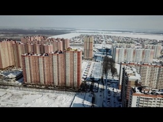 Аэросъёмка Краснодара.