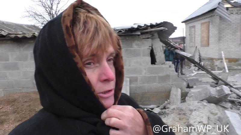 20 ноября 2016. Стыла, Донбасс - Местная Женщина После Обстрелов (без цензуры)