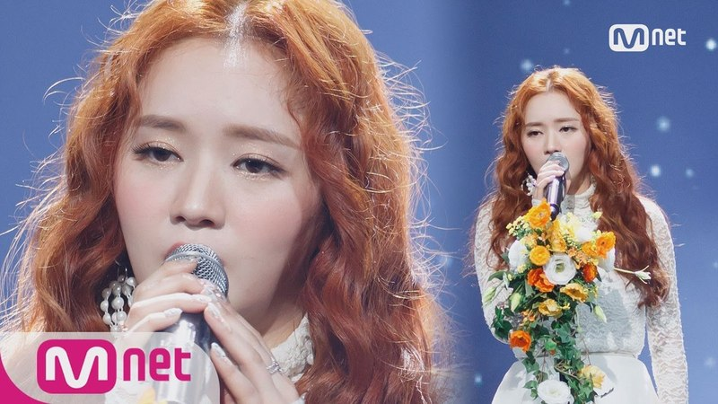 Sojung — stay here (comeback stage)