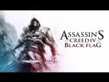 Assassin s creed 4 Black Flag New январский Cтрим Dave-frog