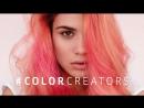 Презентация новинки от Wella - Color Fresh Create