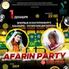 Башкиро-татарская AFARIN PARTY   1/12