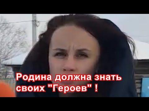 Народный репортаж В Кузбассе нашли Виртуальную реальность . Вести Кузбасс vestikuzbass