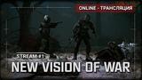 S.T.A.L.K.E.R.: New Vision of War [Stream 1]