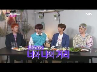 29.05.2018 SHINee в ночной программе канала SBS One Night Entertainment