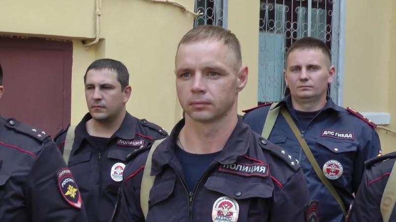 Отряд калужских полицейских командирован на Северный Кавказ