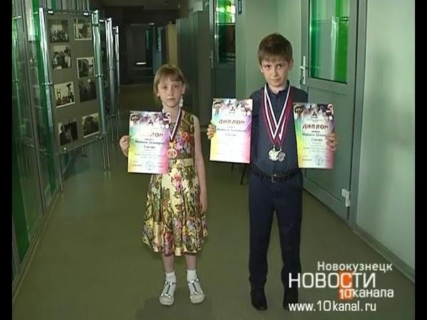 Алина Щербакова и Дмитрий Матвеев вышли в призеры