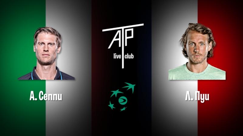Davis Cup. Италия - Франция. А. Сеппи - Л. Пуи (Ф. Фоньини - Ж. Шарди).