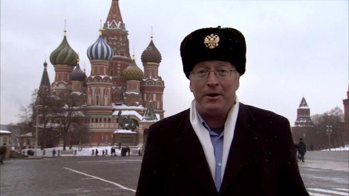 История Христианства 3 серия Православие от империи к империи